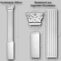 Wandelement Pilaster Säule Set 3 teilig Höhe 269cm