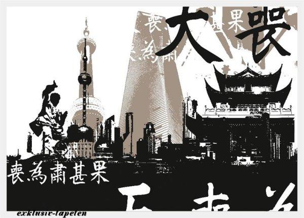 M wallpaper City Shanghai 1,33 x 2 Meter (150g Vlies)
