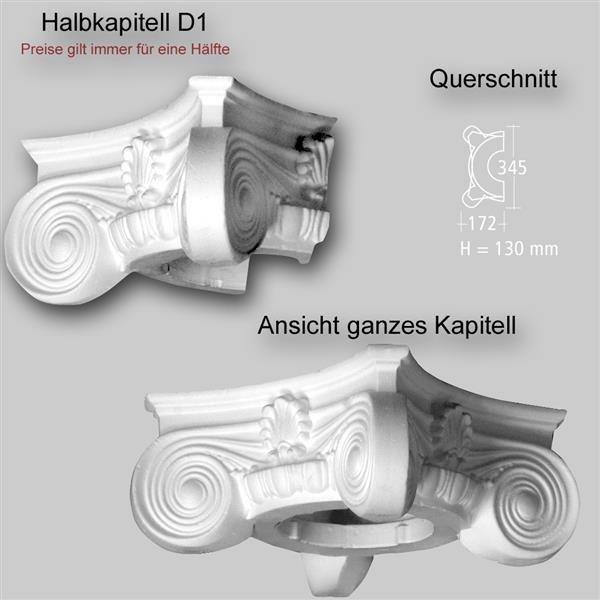 1/2 Kapitell D1 für dekorative Säule oder Halbsäule